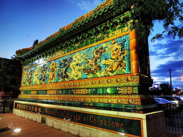 This is the Nine-Dragon Wall of Chinatown in Chicago, IL. It is a miniature reproduction of the Nine-Dragon Wall in Beihai Park in Beijing, China.